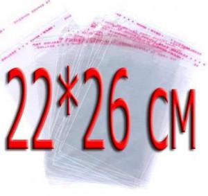 пакеты 22 на 26