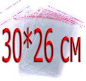 пакет 30 на 26