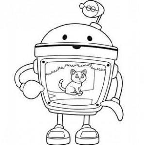 Добрый робот