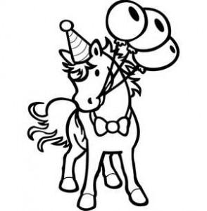Праздничная лошадь