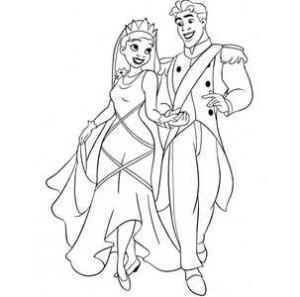 Принцесса и принц