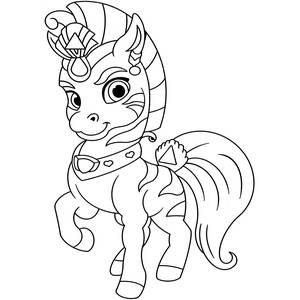 Зебра принцесса