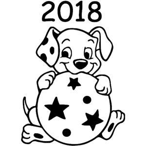 Щенок 2018