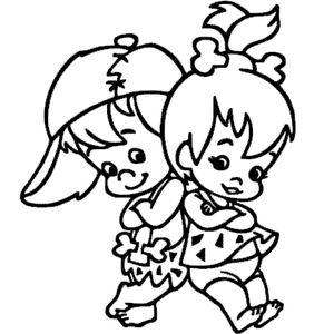 Пещерные детки