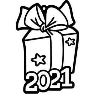 подарок 20251